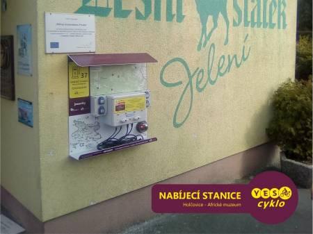 Nabíjecí stanice pro elektrokola - Africké muzeum Holčovice