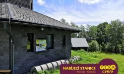 Nabíjecí stanice pro elektrokola - Rozhledna Nová Ves